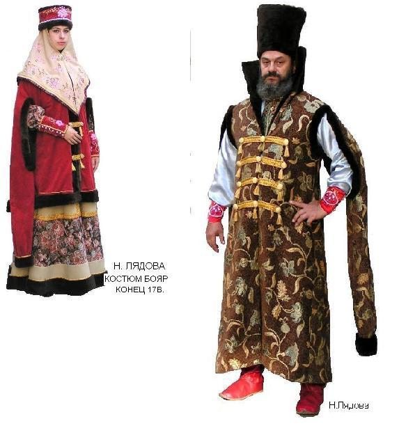 боярин костюм рисунок